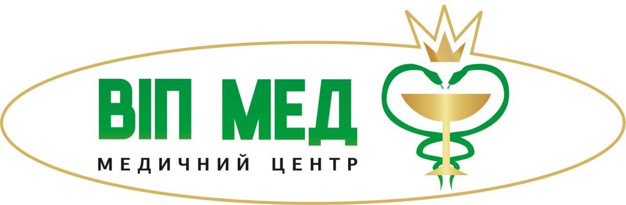 Віп Мед
